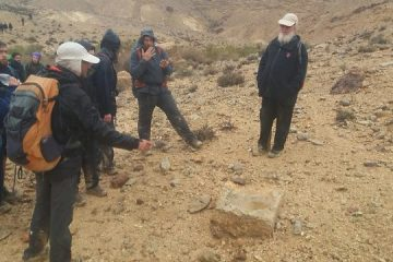 Previously Unknown Stretch of 2,500-year-old Incense Route Found in Israel's Negev Desert